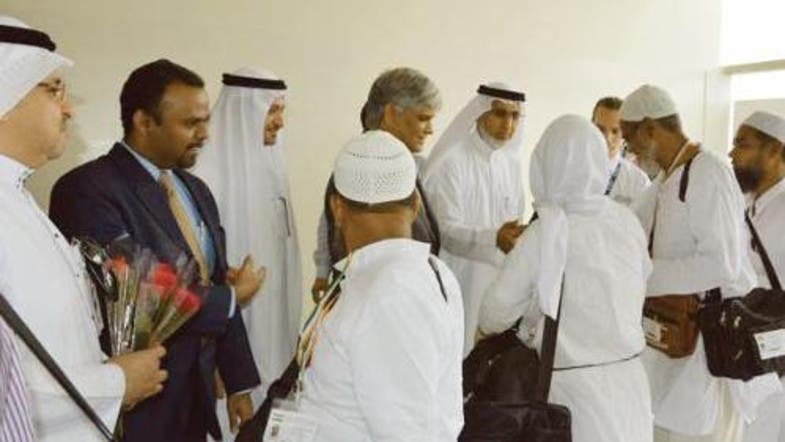 Image result for Saudi Arabia begins to receive pilgrims