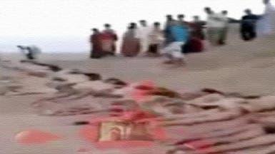 """بالفيديو.. """"داعش"""" يعدم 250 جندياً سورياً بعد أسرهم"""