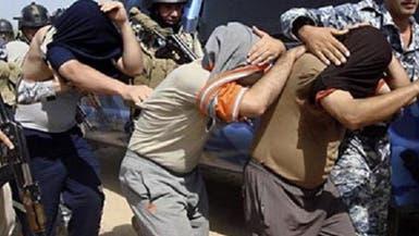 """خلية اغتيالات في بغداد على طريقة """"جيمس بوند"""""""