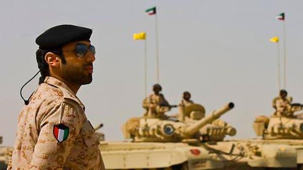 الكويت .. حالة تأهب حفاظا على سلامة البلاد