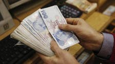 Turkish lira eases on uncertainty over cabinet roles
