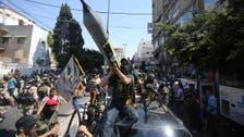 Palestine celebrates Gaza war 'victory'