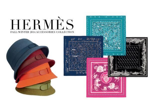 تعرفي على إكسسوارات Hermes لهذا الخريف