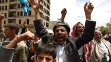 UNSC urges Houthis to end hostilities against Yemen's government