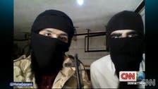 شام میں موجود جنگجو کی برطانیہ واپسی کی دھمکی