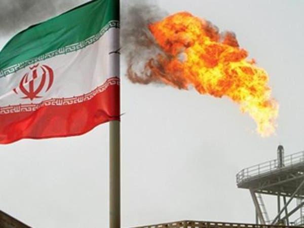 ترمب أغلق الطريق على إيران للالتفاف على العقوبات