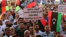 لیبیا:عبداللہ الثانی کے زیر قیادت عبوری حکومت مستعفی