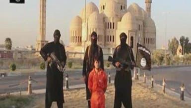 بالفيديو.. داعش يذبح كردياً مهدداً أوباما وبارزاني