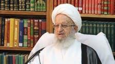 تھری جی ٹکنالوجی کا استعمال حرام ہے: ایرانی عالم دین