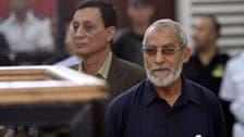 مرشد عام اخوان المسلمون سمیت سات رہنماوں کو عمر قید
