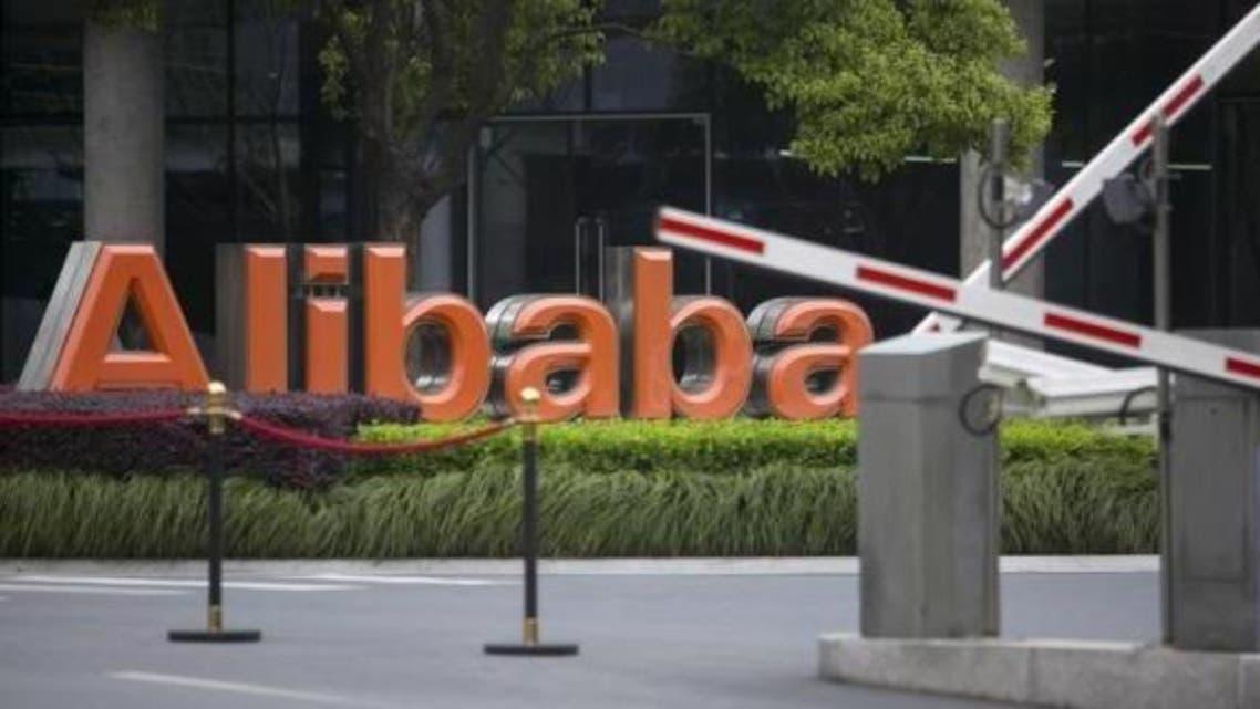 alibaba reuters