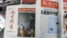 China tells journalists to learn 'Marxist news values'