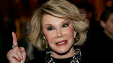 Joan Rivers in 'medically induced coma'