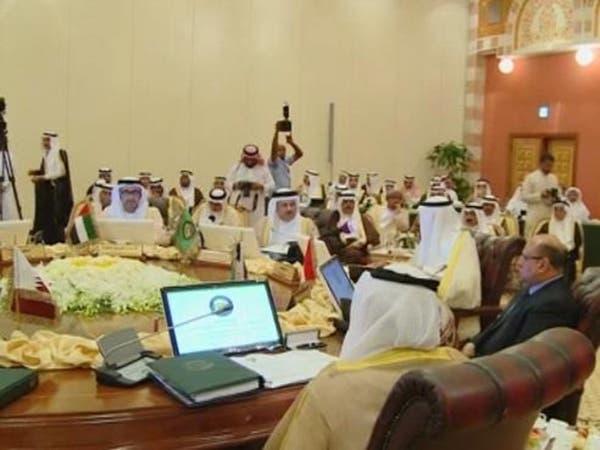اجتماع وزراء خارجية الخليج: وضع آلية لإنهاء أزمة قطر