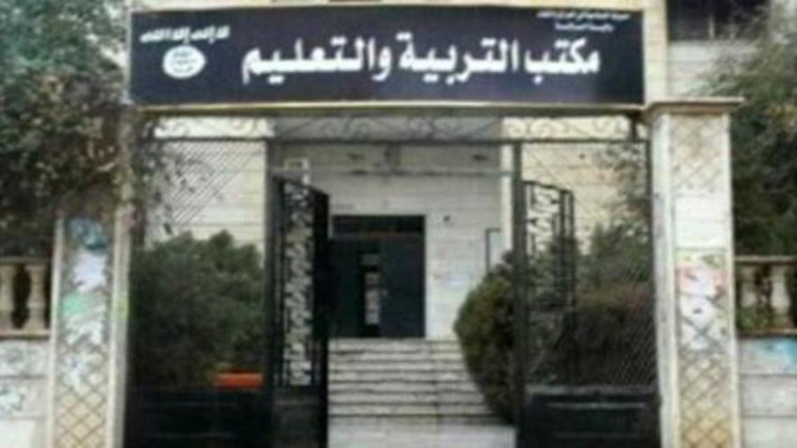 """داعش يفرض """"نظامه التعليمي"""" دون فن وتاريخ"""