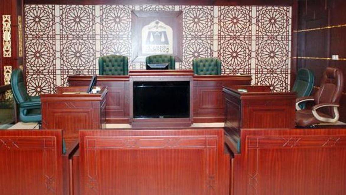 Saudi court asharq al-awsat