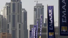 Emaar Misr sets IPO price at 3.8 Egyptian pounds per share
