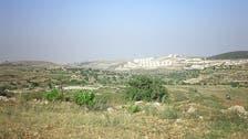 إسرائيل تصادر أراضي في بيت لحم والخليل