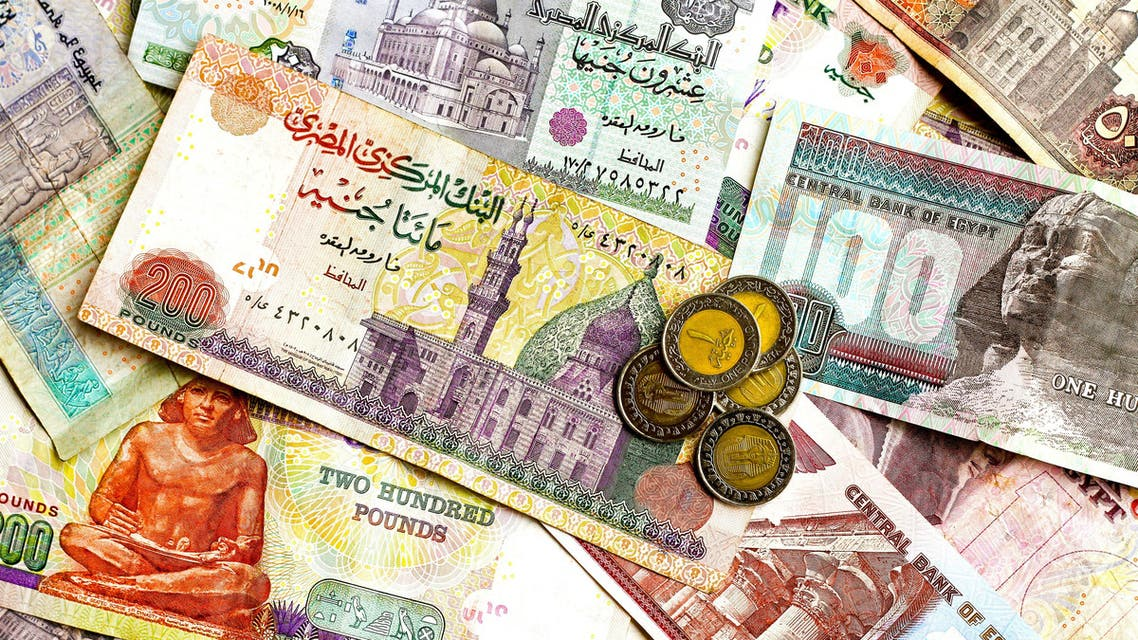 Egypt pounds currency (Shutterstock)
