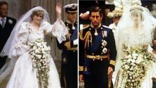 بعد 17 عاماً.. فستان زفاف الأميرة ديانا يعود لابنيها
