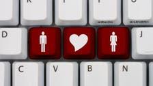 نامحرم مرد و خواتین میں آن لائن بات چیت غیر اسلامی!