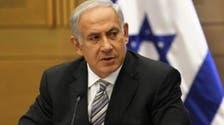 Israel to lobby U.S. ahead of new Iran nuclear talks