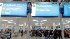 Dubai airport passenger traffic slips 2.9 pct in July on runway work