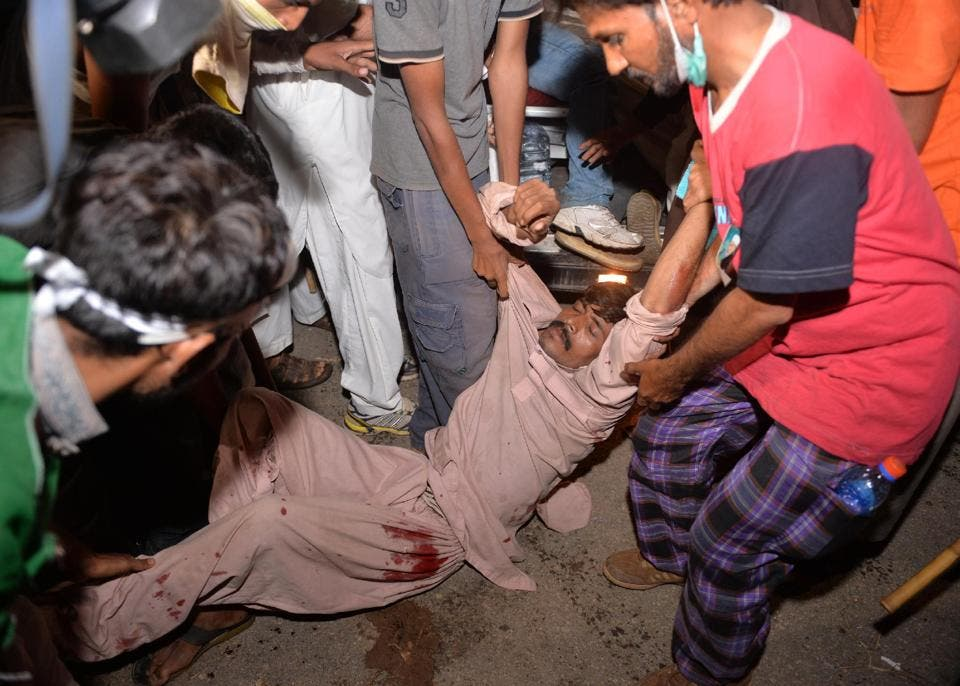wounded pakistan afp