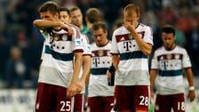 Bayern Munich and Guardiola caught cold at Schalke