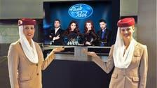 """طيران الإمارات ترعى برنامج """"Arab Idol"""""""