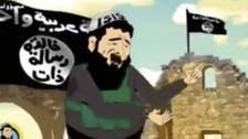 'Looney Tunes'-style cartoon takes aim at ISIS