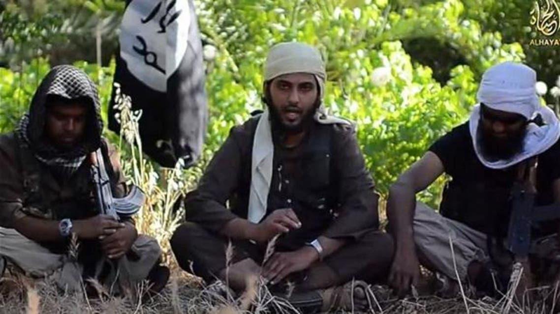 British militants YouTube