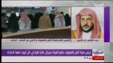Interview with head of Saudi religious police on beating of British man