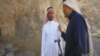 """""""على خطى العرب"""".. سلسلة وثائقية على """"العربية"""" قريباً"""