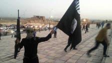 عسكريون أميركيون يقوّمون استعدادات الحرب ضد داعش