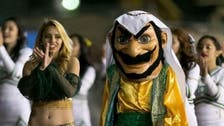 'Stereotypical' Arab mascot dropped by California school