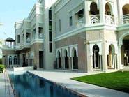 عقارات دبي تحقق مبيعات بـ532 مليون درهم خلال يوم