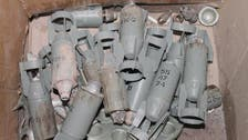 HRW: Russia and Syria carry out daily cluster bomb attacks