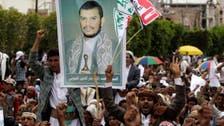 حوثیوں نے یمن میں سول نافرمانی کی دھمکی دے دی
