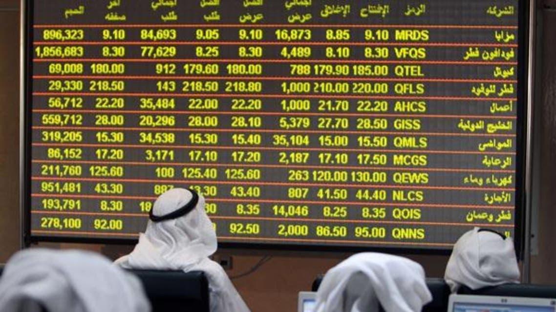 saudi stock market afp