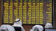 Saudi's National Commercial Bank to start IPO this month