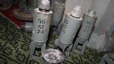 ISIS using cluster ammunition in Syria: HRW