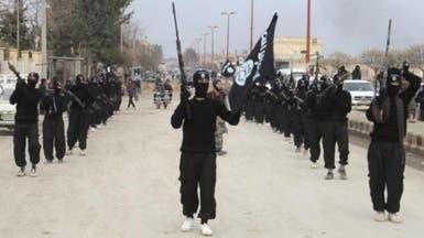 """توقيف 19 متطرفاً من """"داعش"""" في تركيا"""