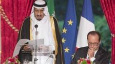 الأمير سلمان: منطقتنا للأسف تعيش دوامة من الأزمات