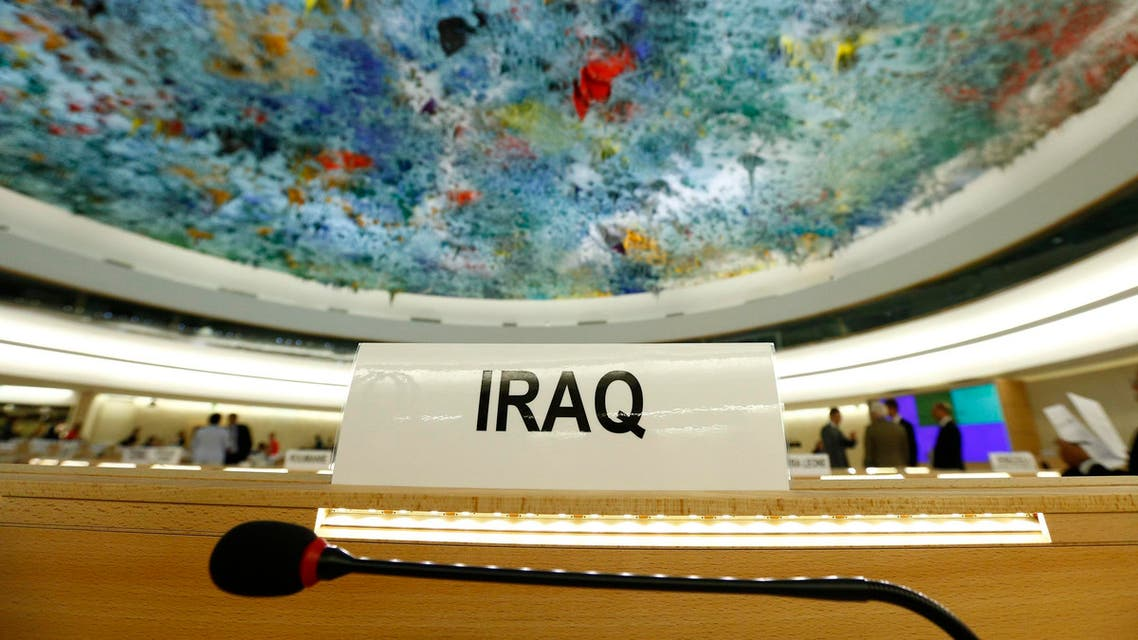 The country name of Iraq is pictured on a desk before a special session of the Human Rights Council on Iraq at the United Nations Europeans headquarters in Geneva September 1, 2014. (Reuters)