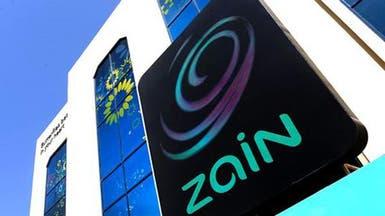 """أرباح """"زين"""" البحرين"""" تتراجع 15% بالنصف الأول من 2020"""