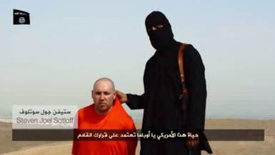 """واشنطن تؤكد صحة فيديو إعدام """"داعش"""" للصحافي الأميركي"""