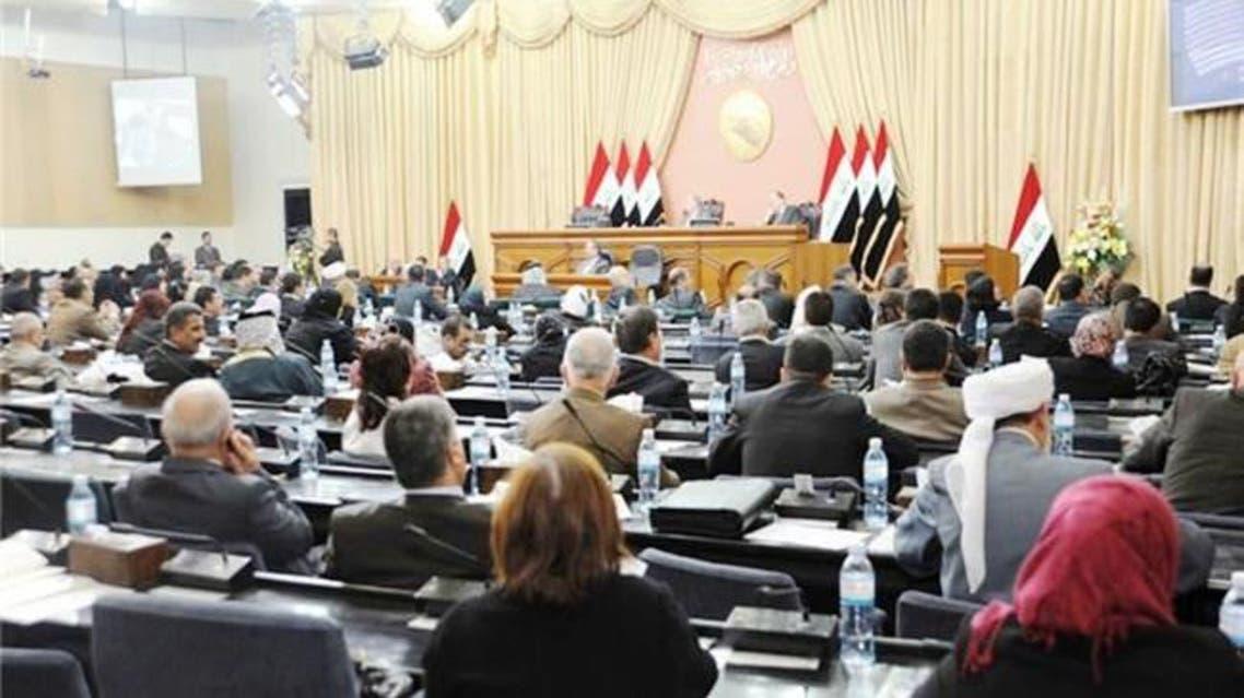 بوابة البرلمان العراقي