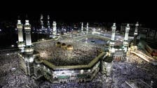 Around 100 hajj pilgrims evacuated after fire in Makkah hotel