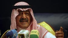 Saudi Arabia underscores joint GCC work